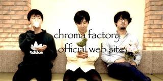 chroma_main.jpg